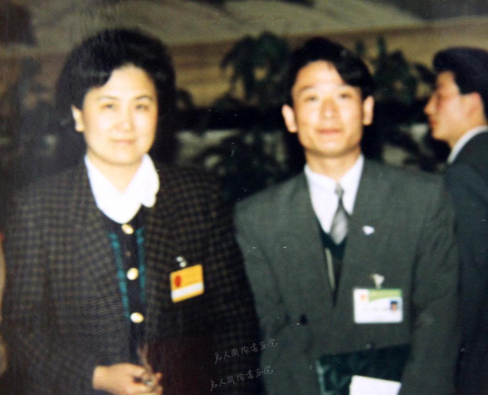 钱建恒和国务委员刘延东在人民大会堂合影