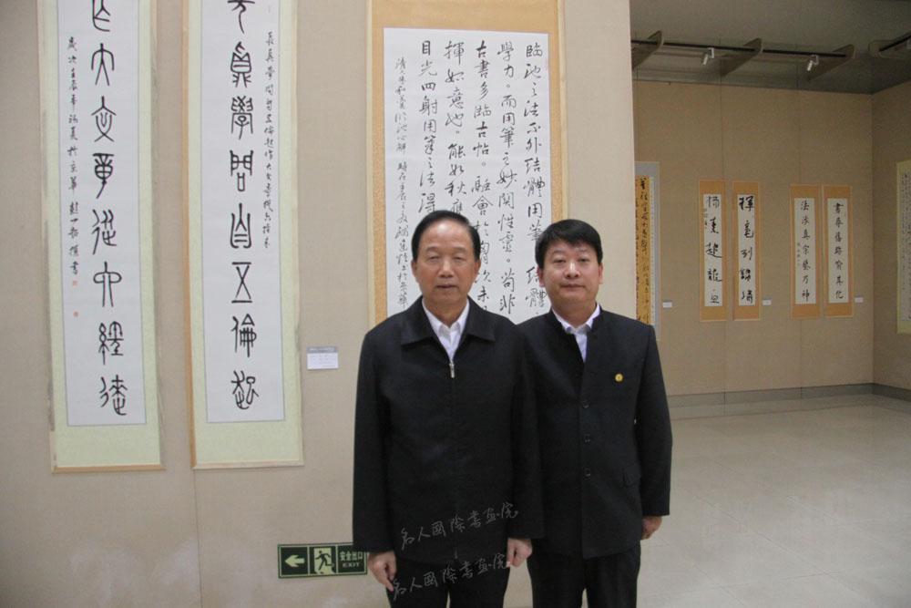 钱建恒与最高人民检察院检察长贾春旺合影